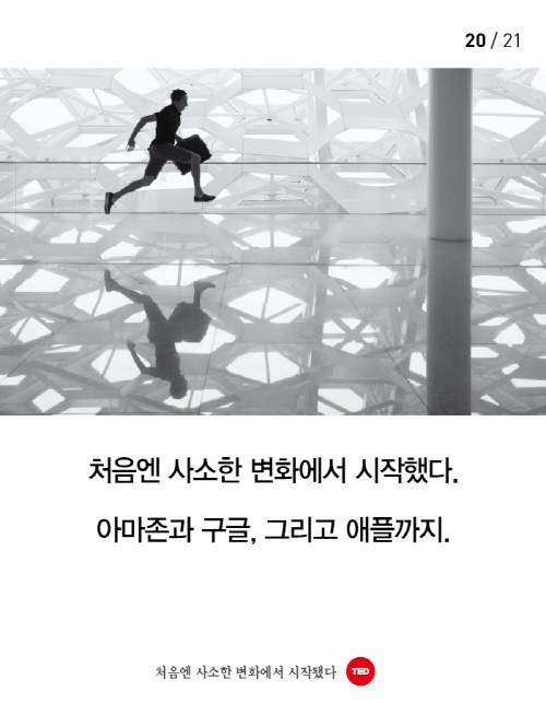 사소한결정_이카드20.jpg