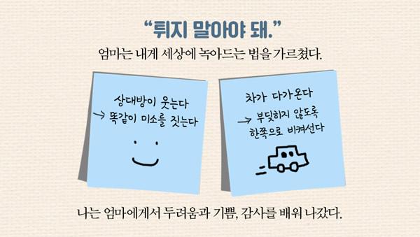 아몬드_카드뉴스(예스24)4.jpg