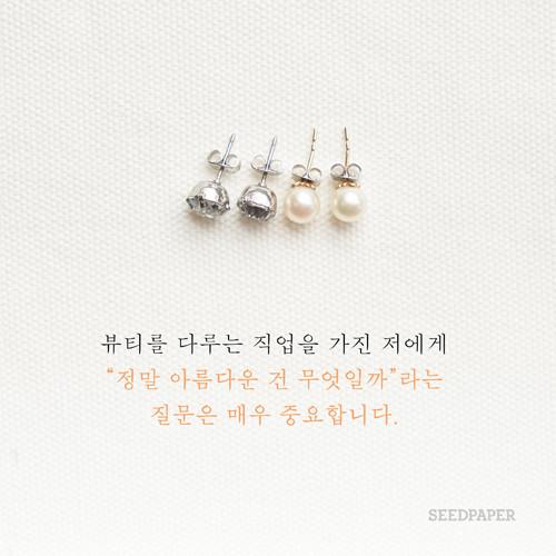 북카드_당신을아름답게3.jpg