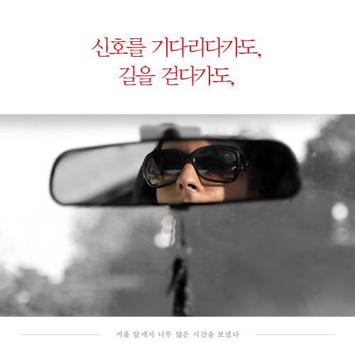거울 앞에서_03.jpg