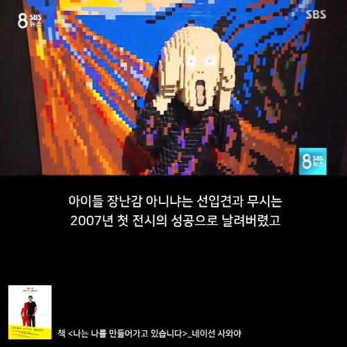 네이선사와야_SBS_카드뉴스(12).jpg