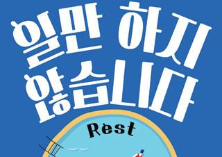채널예스 기사 제목