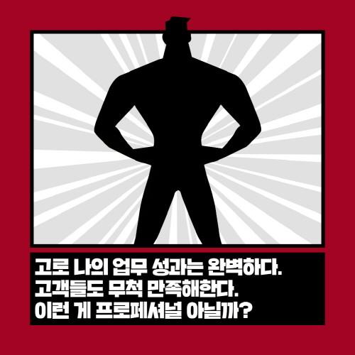 한스미디어_풍선인간_카드뉴스_05.jpg