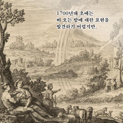 카드뉴스_예술가1-03.jpg