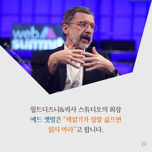 마흔이-되기-전에_채널예스_카드뉴스20.jpg