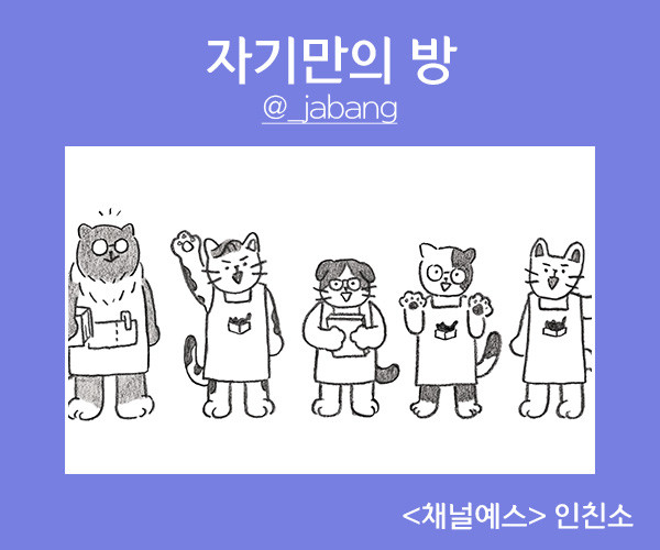 배너_인친소_01.jpg