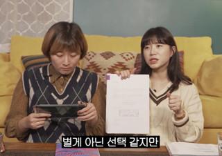 [김화진의 선택 일기] 쓰는 것도 만드는 것도 처음  | YES24 채널예스