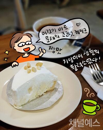 신예희의-독립생활자_2회-사진.jpg