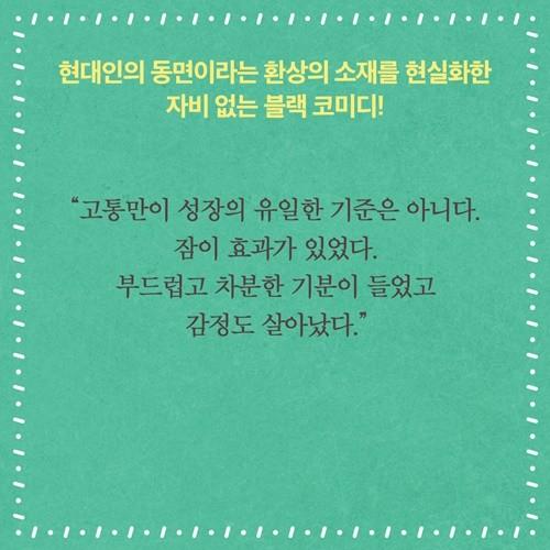 내휴식_카드14.jpg