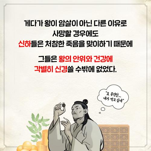 카드뉴스_경제학자의인문학서재_500px16.jpg