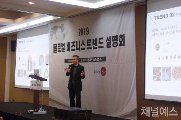 KOTRA-무역정보팀-전우형-팀장.jpg