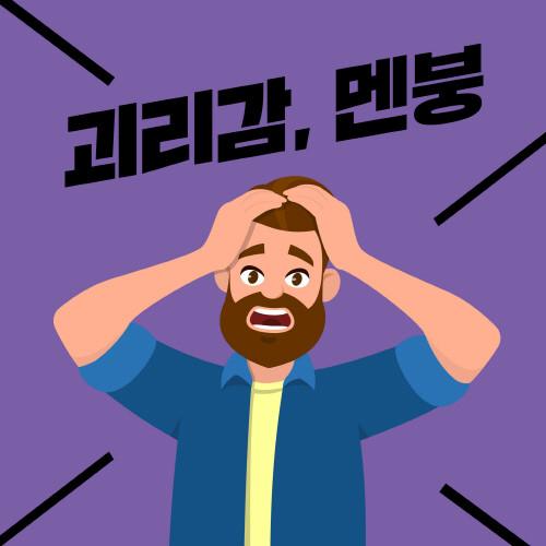 세금재테크-카드뉴스수정4.jpg