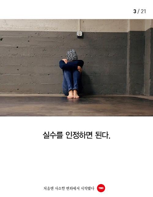 사소한결정_이카드3.jpg