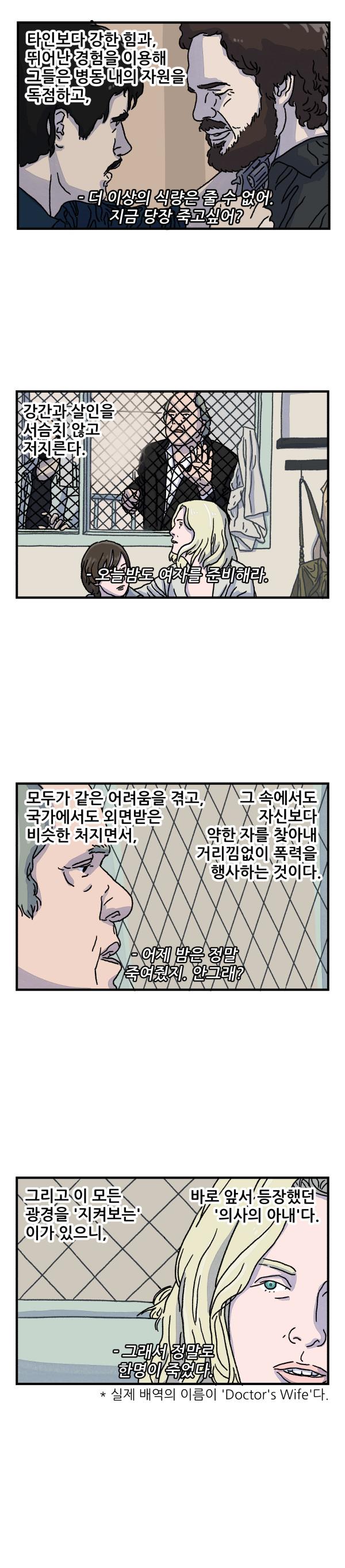 600_004.jpg