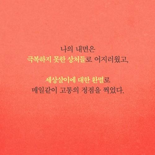내휴식_카드3.jpg
