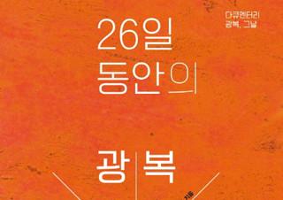 [MD 리뷰 대전] 예스24 MD가 10월에 고른 책  | YES24 채널예스