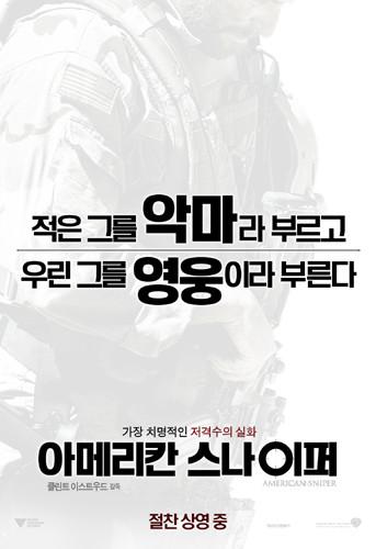 movie_image-(1).jpg