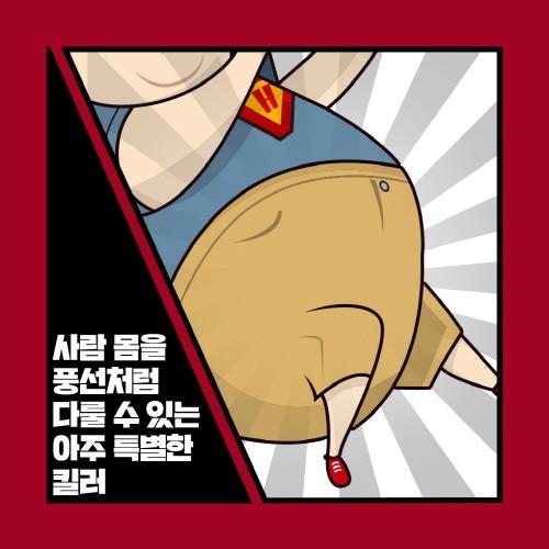 한스미디어_풍선인간_카드뉴스_02.jpg