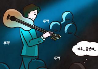 뮤지컬 <미드나잇:액터뮤지션> - 그날밤, 누군가 찾아왔다 | YES24 채널예스