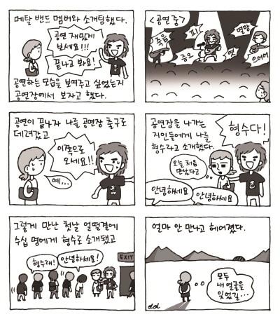 066 소개팅6.jpg