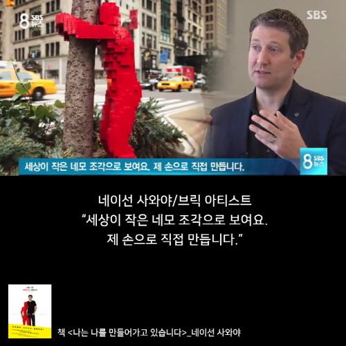 네이선사와야_SBS_카드뉴스(15).jpg