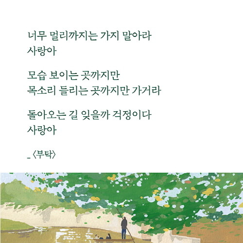 끝까지_카드뉴스_3.jpg