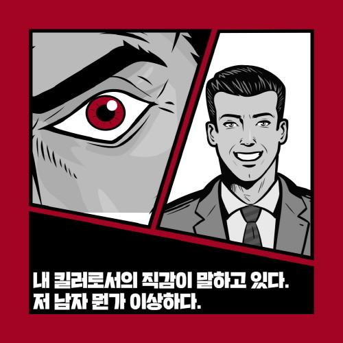 한스미디어_풍선인간_카드뉴스_08.jpg