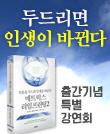 『매트릭스 리임프린팅 2』 출간 기념 강연회