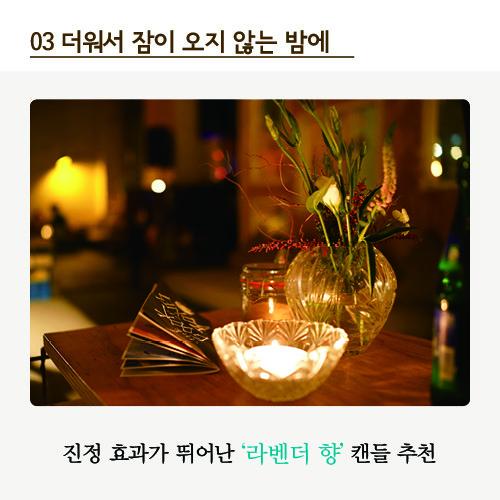 향기클래스 카드뉴스4.jpg