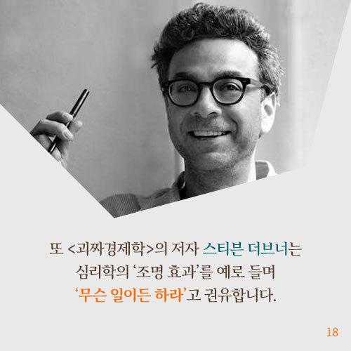 마흔이-되기-전에_채널예스_카드뉴스18.jpg