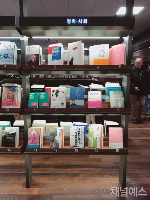 07_bookstore-1.jpg