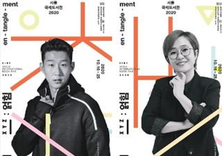 [예스24 서포터즈 11기] 언택트 시대, 책으로 소통하는 법! | YES24 채널예스