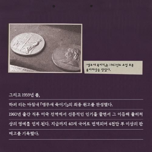 하퍼리의삶과문학_카드리뷰_예스24(710x710)10.jpg