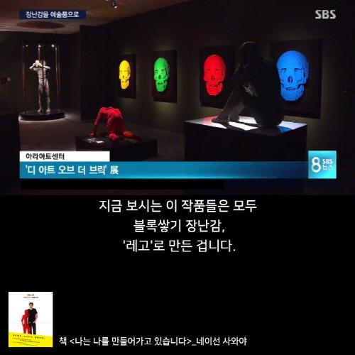 네이선사와야_SBS_카드뉴스(4).jpg