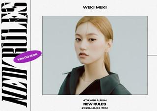 도전적이고 전복적인 걸그룹의 눈빛, 위키미키(Weki Meki) 김도연 | YES24 채널예스