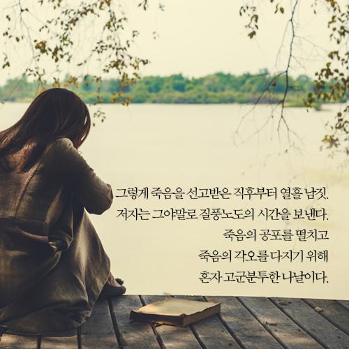 예스24_힘있게살고_카드뉴스5.jpg