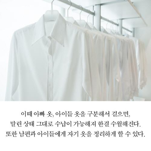 워킹맘_카드뉴스0113.jpg
