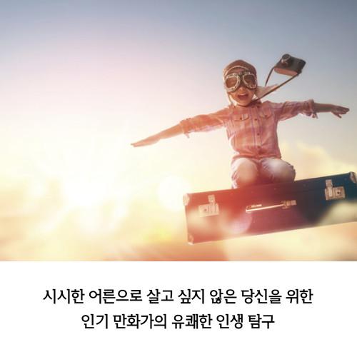 시시하게_카드뉴스_11.jpg