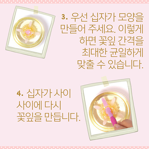채널예스_카드뉴스10.jpg