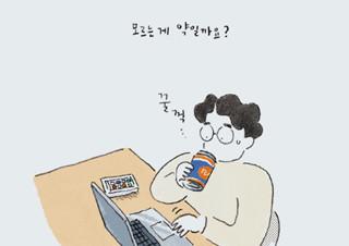 [장강명 칼럼] 소설가의 에고서핑 | YES24 채널예스