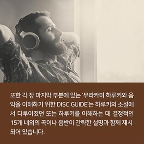 크기변환_하루키-카드뉴스-10.jpg