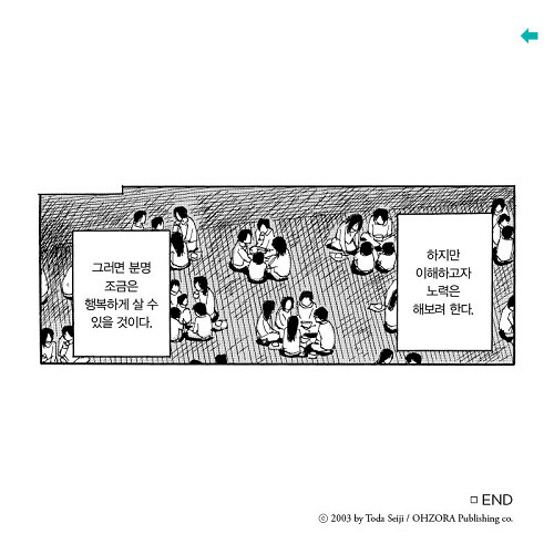 Ecard 07.jpg