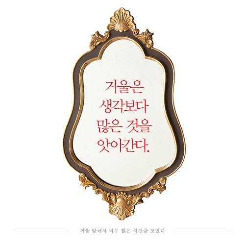 거울 앞에서_07.jpg