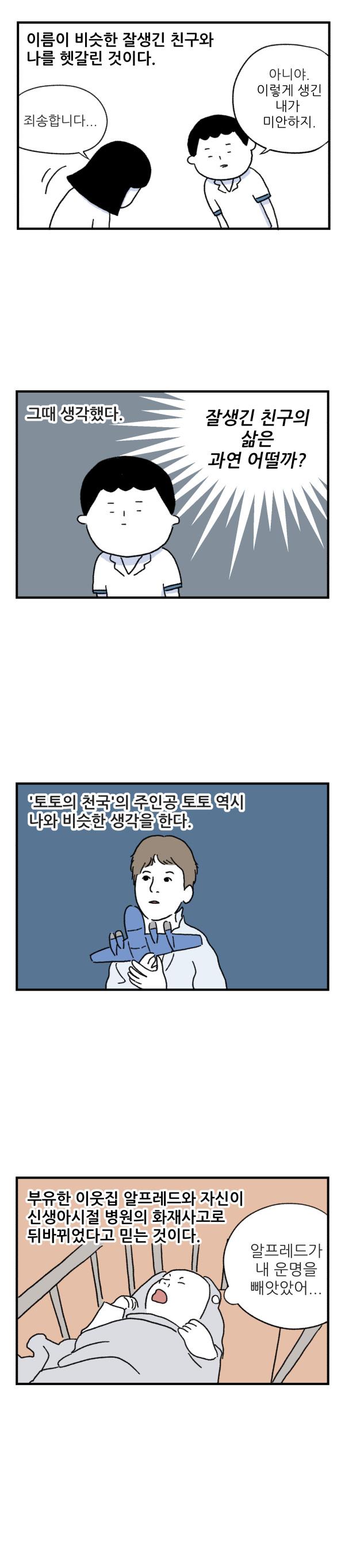 600_003.jpg