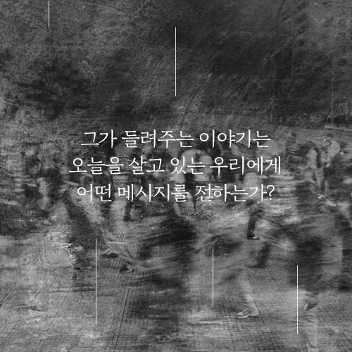 어느독일인의삶_예스_카드리뷰_13.jpg
