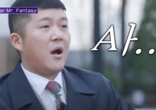 [셀럽의 영어 스타일] 조세호 씨는 냉동삼겹살을 영어로 어떻게 말했을까?   YES24 채널예스