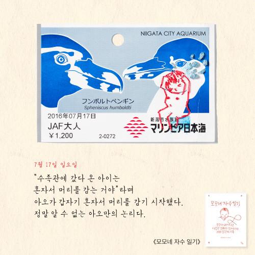 MoMo_05.jpg