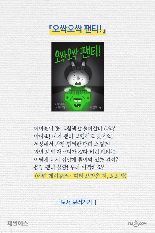 배너_그림책-카드뉴스_04.jpg
