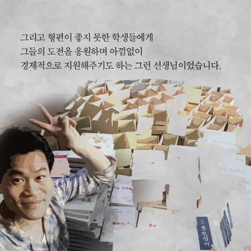 전한길의성공수업_카드08.jpg