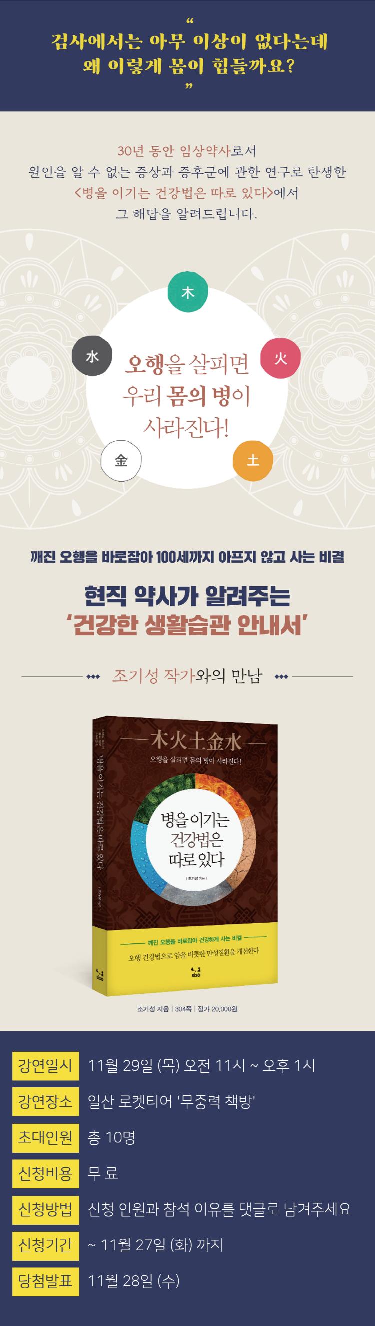 750_강연페이지.png
